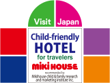 Child-friendly HOTEL for travelers